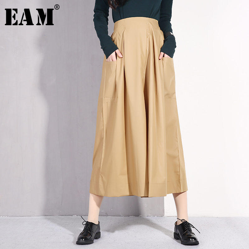[EAM] 2019 New Spring Summer High Elastic Waist Brief Pocket Stitch Loose   Wide     Leg     Pants   Women Trousers Fashion Tide JO253