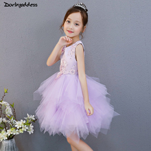 Purple Flower Girl Dresses for Weddings Lace Ball Gown White First Communion Dress For Girls Kids Evening Party Dress 2018 princess ball gown white flower girls dresses for weddings custom first communion dress gown sleeveless mother daughter dresses