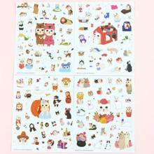 4 Pcs Different Sheets Cartoon Pet Children Sticker Toys Cats DIY Stickers PVC Scrapbook Gifts For Kids