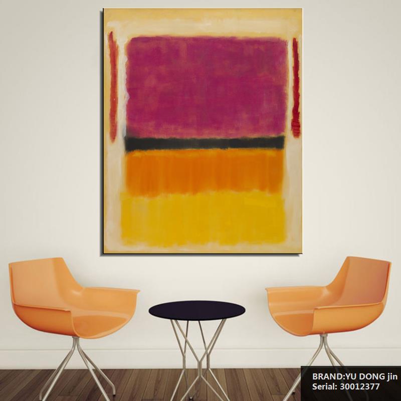 Mark Rothko Νεκρή φύση Κλασικό πετρέλαιο - Διακόσμηση σπιτιού - Φωτογραφία 4