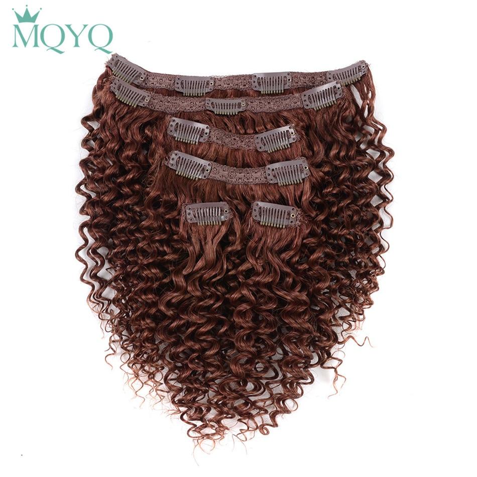 MQYQ Hair 12inch Clip in Hair Extensions Kinky Curly Black Brown Auburn Brazilian Human hair 6pcs 100% Real Clip on Human Hair