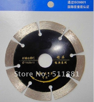 4.6'' inch NCCTEC diamond dry saw cutting blade | 114mm Concrete saw blade