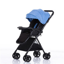 Hot sell baby Stroller BB Car High landscope Ultra light Portable use Folading car