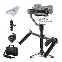 Ручной карданный 3 осевой стабилизатор MOZA Air для DSLR и беззеркальных камер Sony A7, Panasoni GH, Canon с двойной ручкой & пультом ДУ