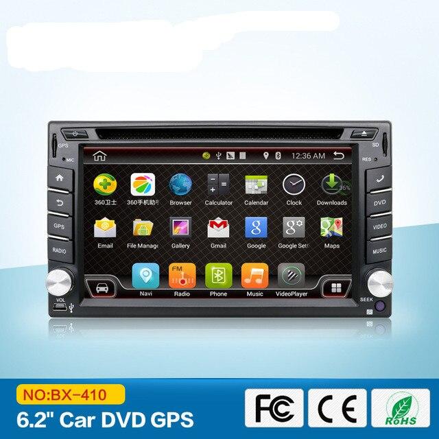 Capacitive font b Android b font 4 4 3G Wifi Car DVD GPS Navigation 2din Car