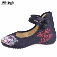 Peking Opera Artistes Chinese Embroidery Shoes Embroidered Old Beijing Oxford Slope With Soft Soled Dance Walking