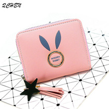Women's small wallet fashion new Korean version of the cute rivet card package organ card wallet zero retro wallet mini 368