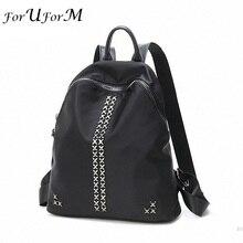 Женские рюкзаки дизайнер заклепки натуральная кожа рюкзак женщин водонепроницаемый нейлон школьные сумки для путешествий рюкзак Mochila LI-1164