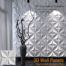 3D Art Wall Board geometry diamond rose wood carved wall stickers wedding house decor wallpaper covering shoes vase 50x50cm
