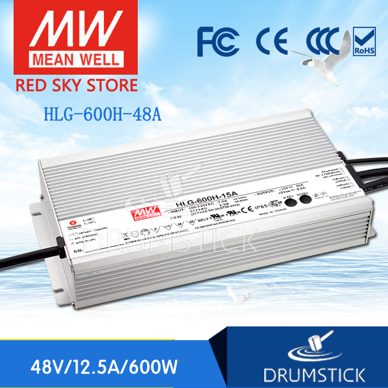 MEAN WELL HLG-600H-48A 48V 12.5A meanwell HLG-600H 48V `600W Single Output LED Driver Power Supply A type 1mean well original hlg 600h 24b 24v 25a meanwell hlg 600h 24v 600w single output led driver power supply b type