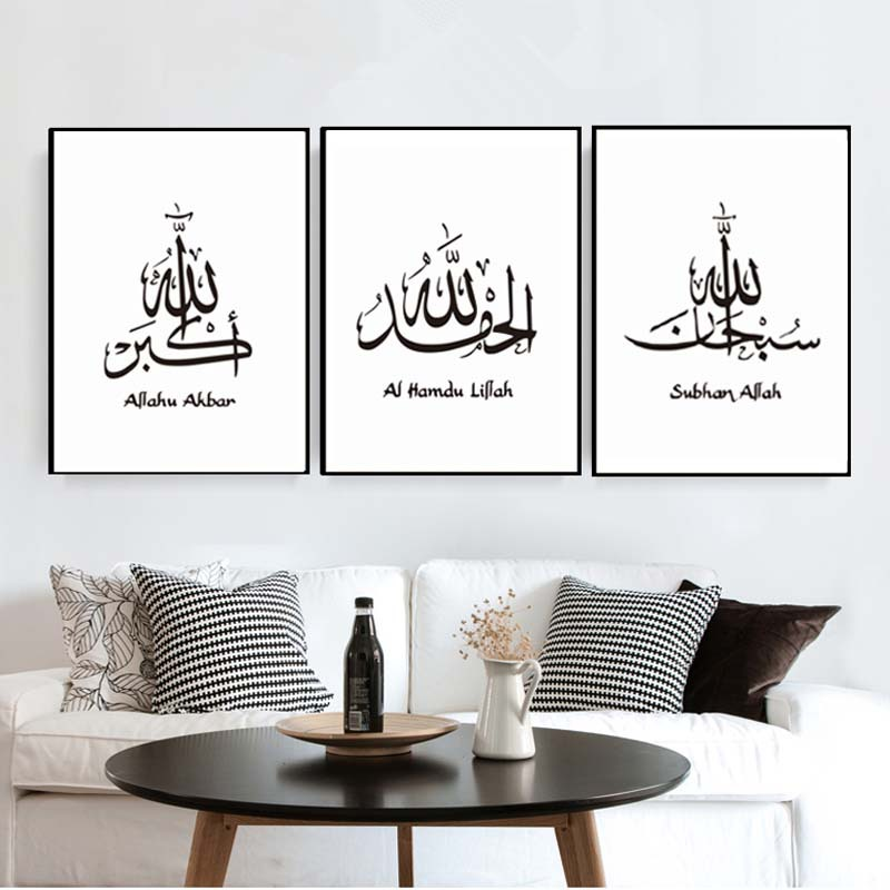 Black & White Arabic Arab Letters Word Quotes Islamic Calligraphy Art Poster Wall Painting Picture for Living Room Decor