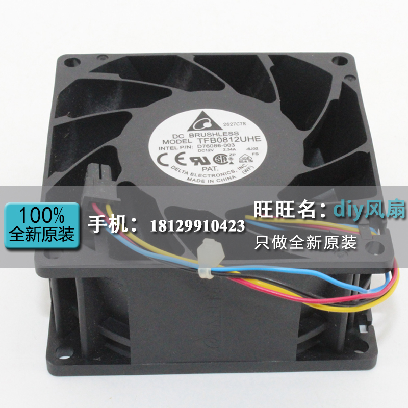 Delta Electronics TFB0812UHE 6J02 Server Square Fan DC 12V 2.34A 80X80X38mm 4-wire free shipping for delta afc0612db 9j10r dc 12v 0 45a 60x60x15mm 60mm 3 wire 3 pin connector server square fan