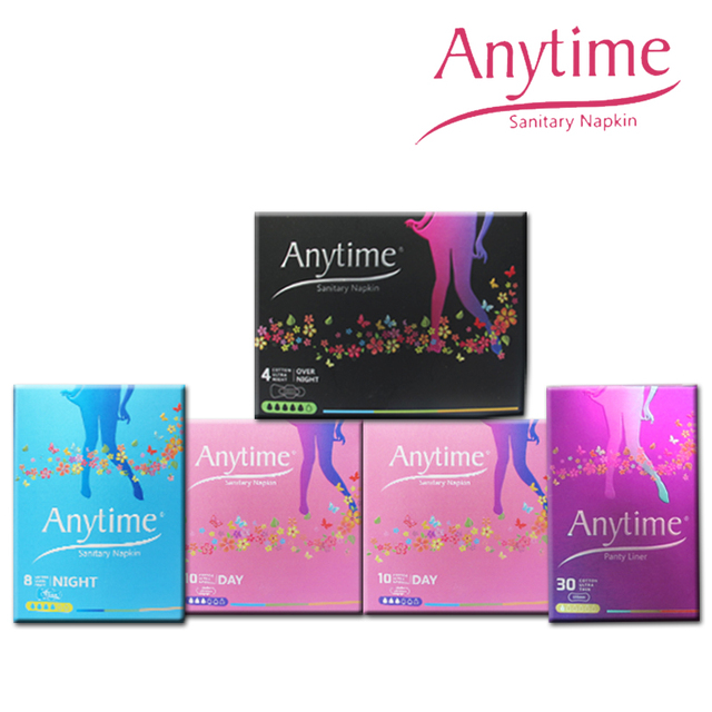 5 in1 Gift Box Women Feminine Hygiene Anion Cotton Sanitary Napkin Medicated Menstrual Lady Sanitary Pad