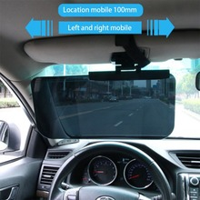 Car Sun Visor Anti Sunlight Sunshade For Anti-Dazzle Mirror Anti-dazzle Driver Goggles Sunglasses Sd-2306 UV Protection