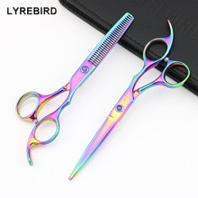 Lyrebird Japan Hair scissors hairdressing scissors 5.5 INCH Hair shears Hair cutting scissors Rainbow  Golden Black  Blue NEW