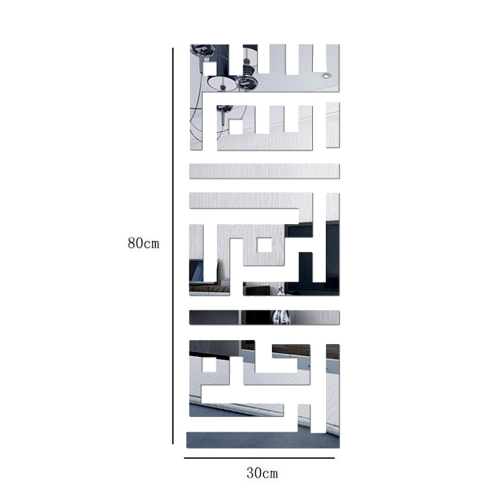 Three Color Muslim Islamic Posters 3D Acrylic Mirror Wall Border Wall Art Vinyl Decals Sticker for House Decoration