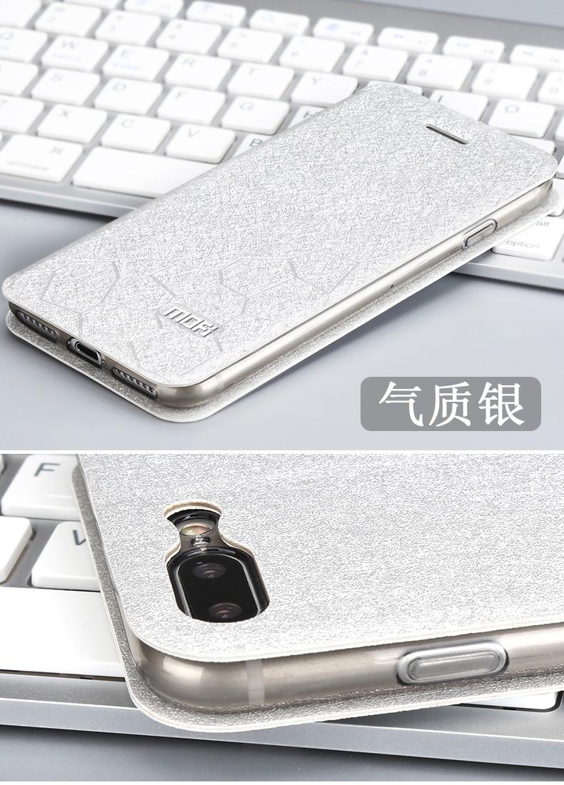 iPhone7plus5