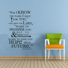 Jeremiah 29 11 Scripture Wall Art Words Wall Stickers Family Decals Quote Lettering Mural Vinyl Wall Decorations Living Room