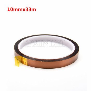 50 Pcs/lot Polyimide tape film High Temperature for BGA Soldering 10mm x 33m
