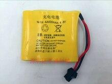 4.8V Ni-Cd AA battery pack SM plug 400mAh/700 mAh OR charger