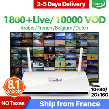 Leadcool IPTV France arabe QHDTV Box Leadcool Android TV récepteur RK3229 Quad-Core avec 1 an IPTV abonnement IPTV France(China)