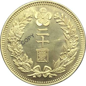 Great Korea 20 Won 1906 Gwang Mu Era 10th Year Dragon Date Above Denomination Below Gold Coin Brass Metal Copy Coins Reeded Edge image