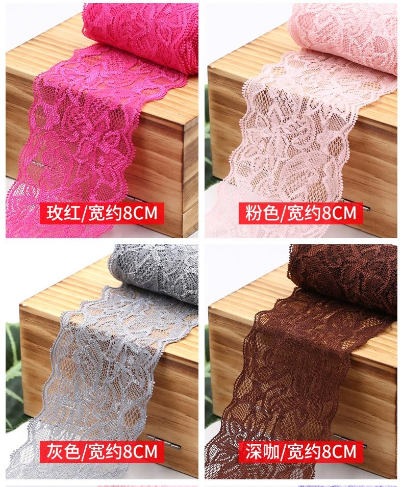 HTB1C41LbEzrK1RjSspmq6AOdFXai 8cm Spandex Lace Elastic Crafts Sewing Ribbon White Black Stretch Lace Trimming Fabric Knitting Material DIY Garment Accessories