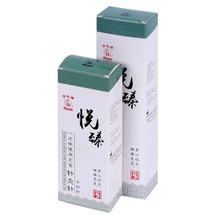 2 boxes*200pcs/box Acupuncture Needle Single Use Disposable Sterile Acupuncture Needle Beauty Massage huatuo set instrument bag acupuncture needle zb 2