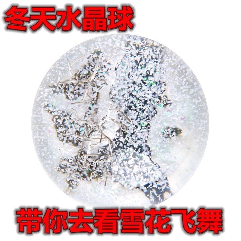 Zm Hongkong Nine Seasons Of Spring And Autumn Winter Pig Genuine Crystal Ball Birthday Gift Wedding Decoration Creative Desk In Statues Sculptures