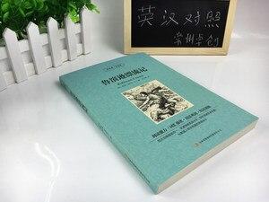 Image 2 - רובינסון קרוזו דו לשוני קריאת ספר לתלמידי חטיבות ביניים אנגלית וסינית