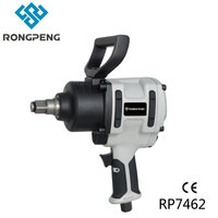 RONGPENG HEAVY DUTY PNEUMATIC IMPACT WRENCH RP7462 TWIN HAMMER 3/4 OR 1 AIR TOOL 1800N.M 4600RPM