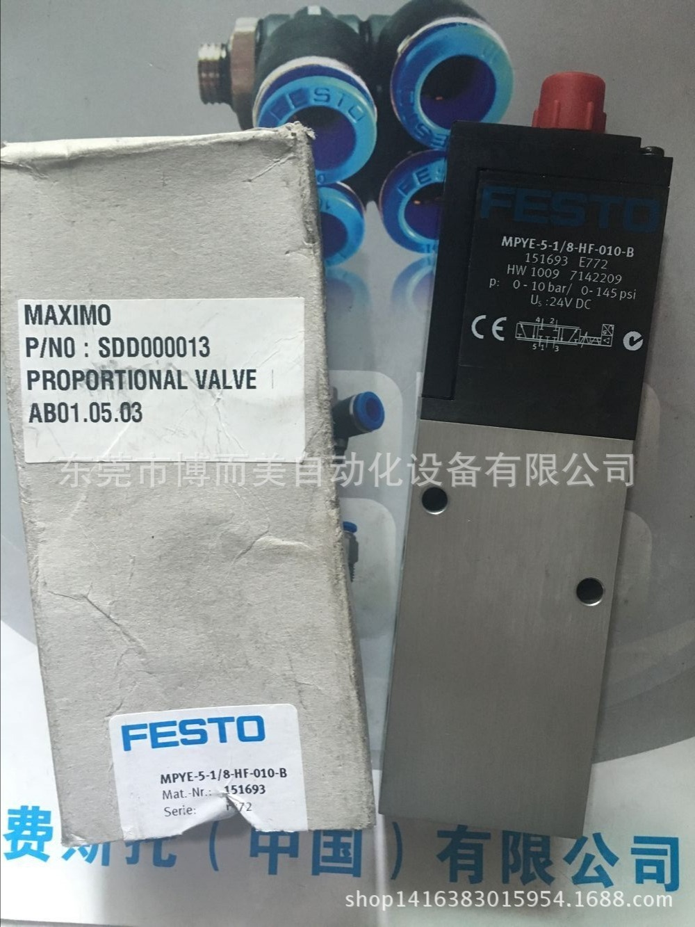 все цены на The new original FESTO proportional valve MPYE-5-1/8HF-010-B 151693 онлайн
