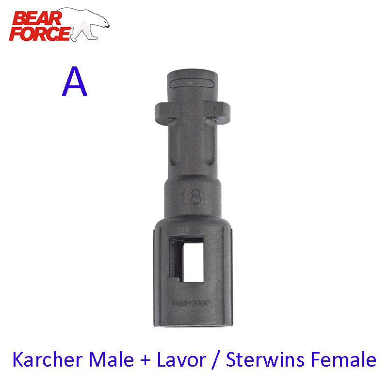 Pressure Washer Adapter Converter For Changing Bosche(Old)/ Faip (old)/ Lavor/ Stewins / Vax To Karcher K-series Car Washer