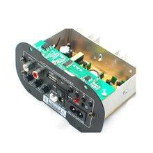 Vehículo de coches tienen un nivel de fiebre subwoofer tablero del amplificador USB tarjeta de control remoto