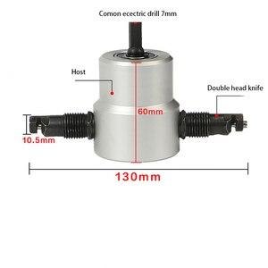 Image 3 - Grignoter métal coupe Double tête feuille grignoteuse scie outil de coupe perceuse accessoire gratuit outil de coupe grignoteuse tôle coupe