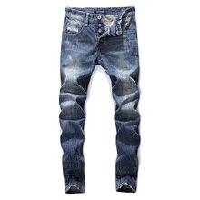 Balplein Brand Men Jeans Dark Blue Color Straight Fit 100% Cotton Ripped Jeans Men Buttons Pants Classical Jeans Male Clothing недорго, оригинальная цена