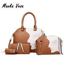 Manka Vesa Luxurious Women Composite Bag 4 Pcs/Set Women Messenger Bags Women Leather Handbags Women Bag Wallet Card Hloder