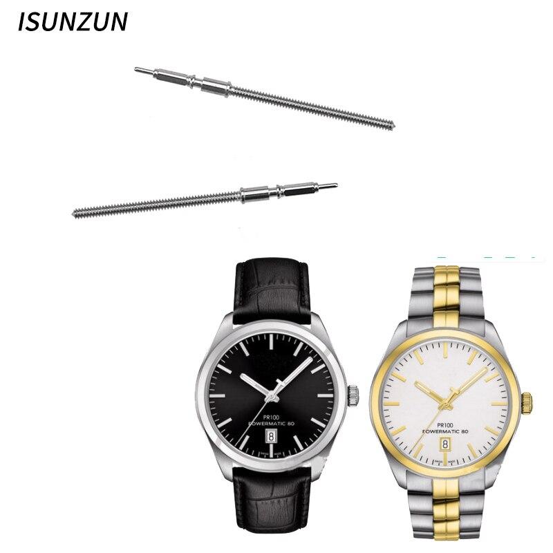 ISUNZUN couronne de montre pour Tissot PR100 série T101 pièces de rechange étanche dôme montre accessoires Kit d'outils de réparation