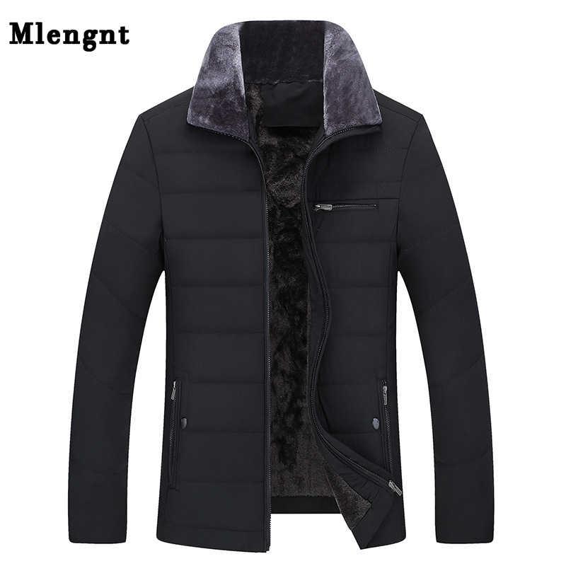 Толстая куртка, деловая, хлопковая, теплая, парка, зима, осень, для мужчин, повседневная, мужская, Классическая, ветровка, длинный, с флисовой подкладкой, университетское пальто
