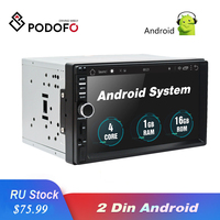 Podofo 2 Din Android Car Radio Stereo 71024*600 GPS Navigation Multimedia Player WIFI Bluetooth USB Autoradio Audio Player