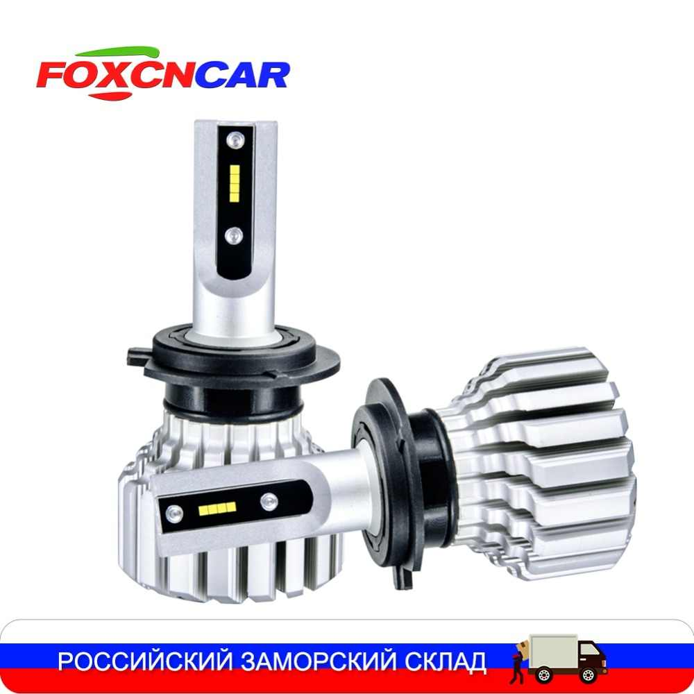 Foxcncar 10000LM 72W LED H4 H7 H8 H9 H11 Car Headlights Hi Lo beam 9005 HB3 9006 HB4 H1 H3 H15 9004 9007 9012 CSP Chip 12V 6500K