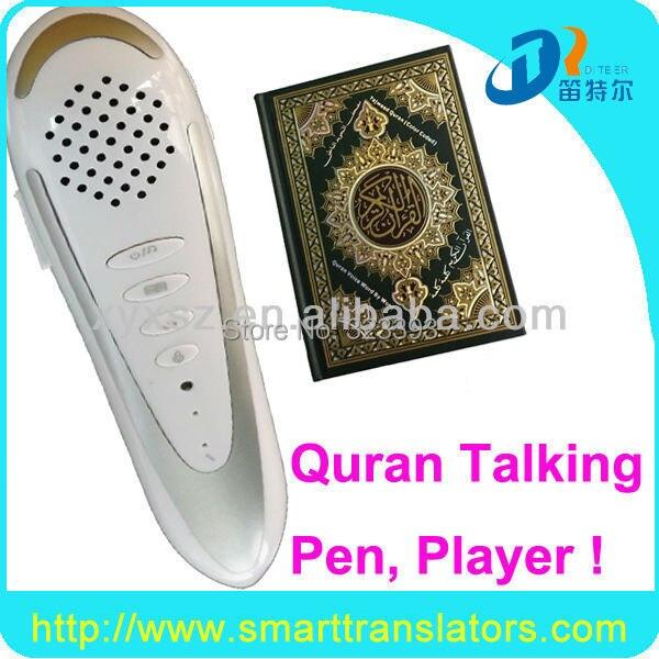 US $85 0 |free quran mp3 player download holy quran with urdu translation  Quran listen mp3 في free quran mp3 player download holy quran with urdu
