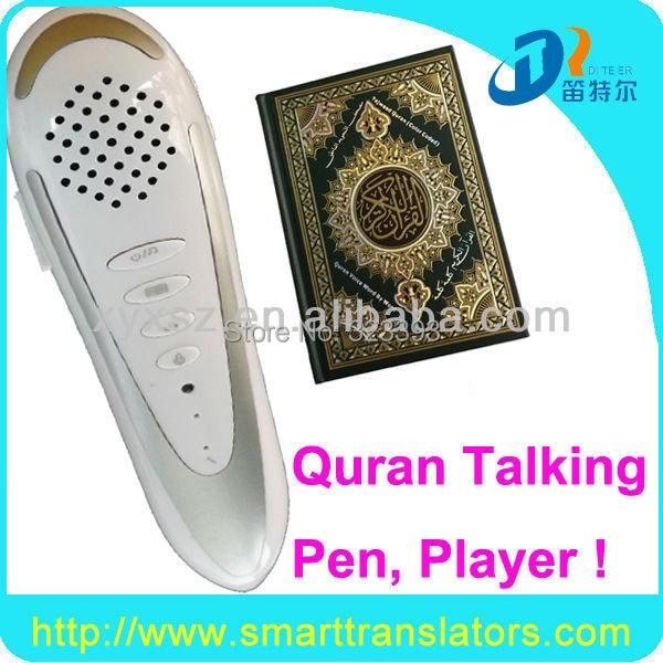 complete quran in urdu translation mp3