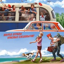 Soviética pin up EN DIRECTO juventud Camping viaje clásico pegatinas de pared de la lona de póster vintage de pintura Bar decoración regalo