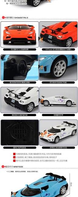 Geschenkbox cars