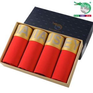 Image 2 - 4 pz/lotto Modaier biancheria intima degli uomini di quattro Shorts in fibra di bambù sottile e traspirante Boxer Shorts installato 4 di sesso maschile mutande taglia 4XL