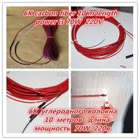 6K 10meter 70w 220V 66ohm Infrared Heating Floor Heating Cable System Of 1 6mm PTFE Carbon