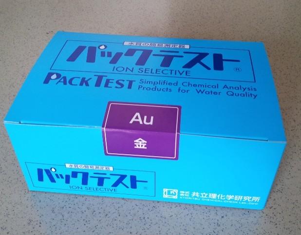 Heavy Metal Guld Farve Tube Japan Kyoritsu Test Package-9521