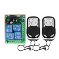 12V 4CH 1 Receiver 2Transmitter Wireless Remote Control Switch Working Way Is Adjustable 200M For Garage