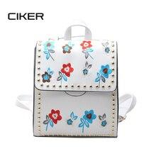 Ciker из искусственной кожи с заклепками цветок рюкзак женщины Mochilas Mujer 2017 цветочной вышивкой рюкзак школьные сумки для подростков девочек Sac